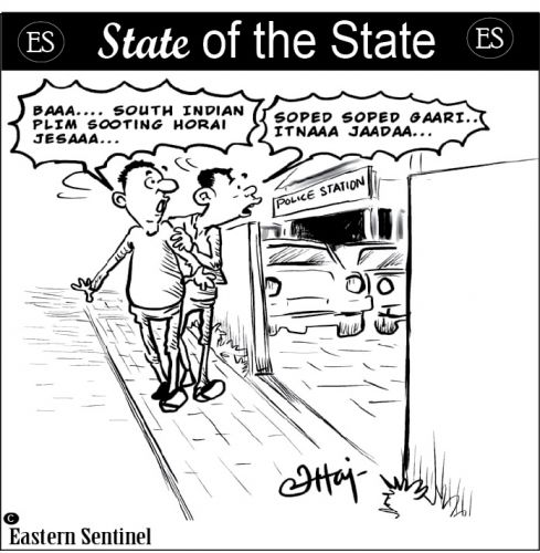 Eastern Sentinel State of the State